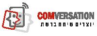 קומברסיישן – מייצרים שיחה ברשת